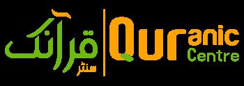 Quranic-centre-logo
