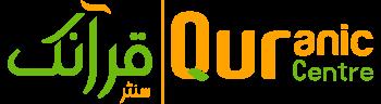 Quranic Center