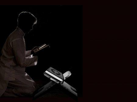 Reading-Quran-slide
