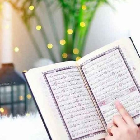 learn-how-to-read-Quran-with-tajweed-online